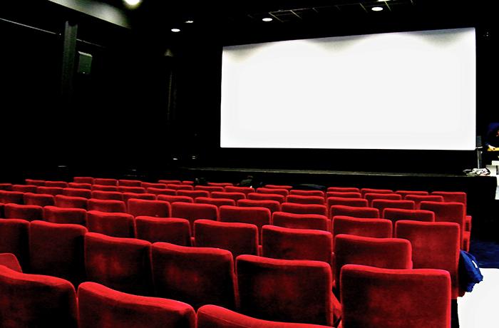 Cinéma d'Art et d'Essai de la MCB