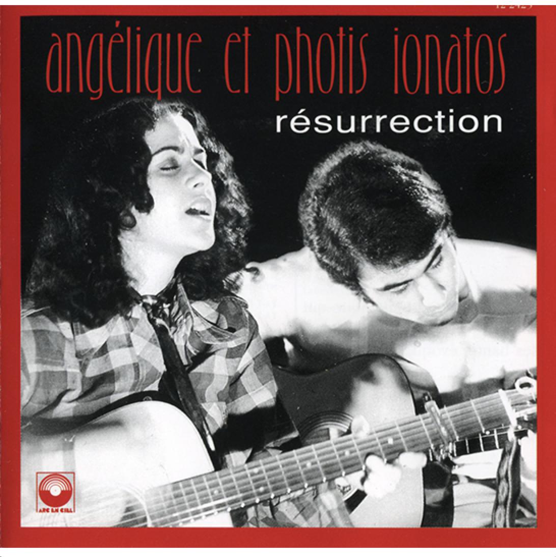 angelique photis ionatos album printemps de bourges credit mutuel