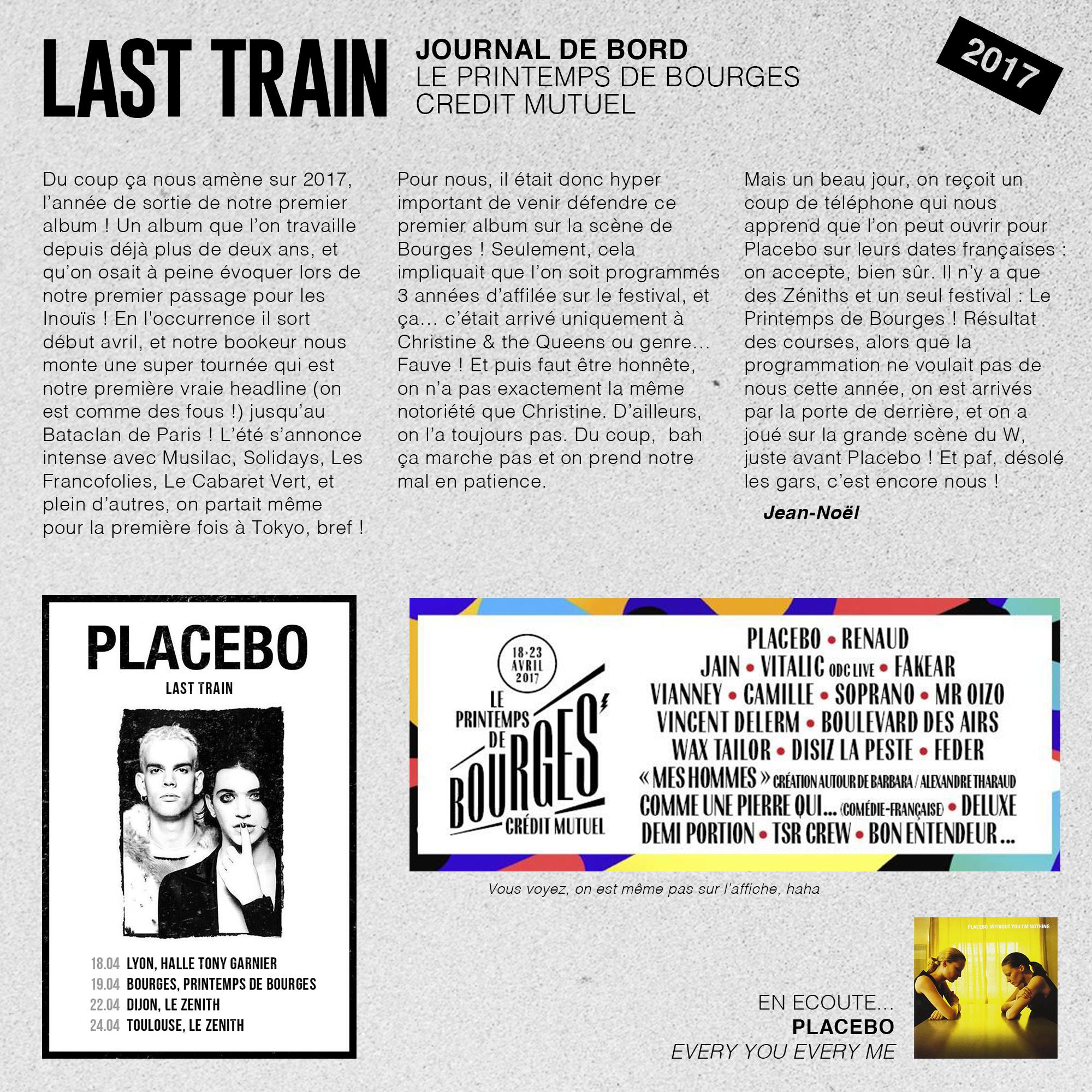 PDB LAST TRAIN 2017